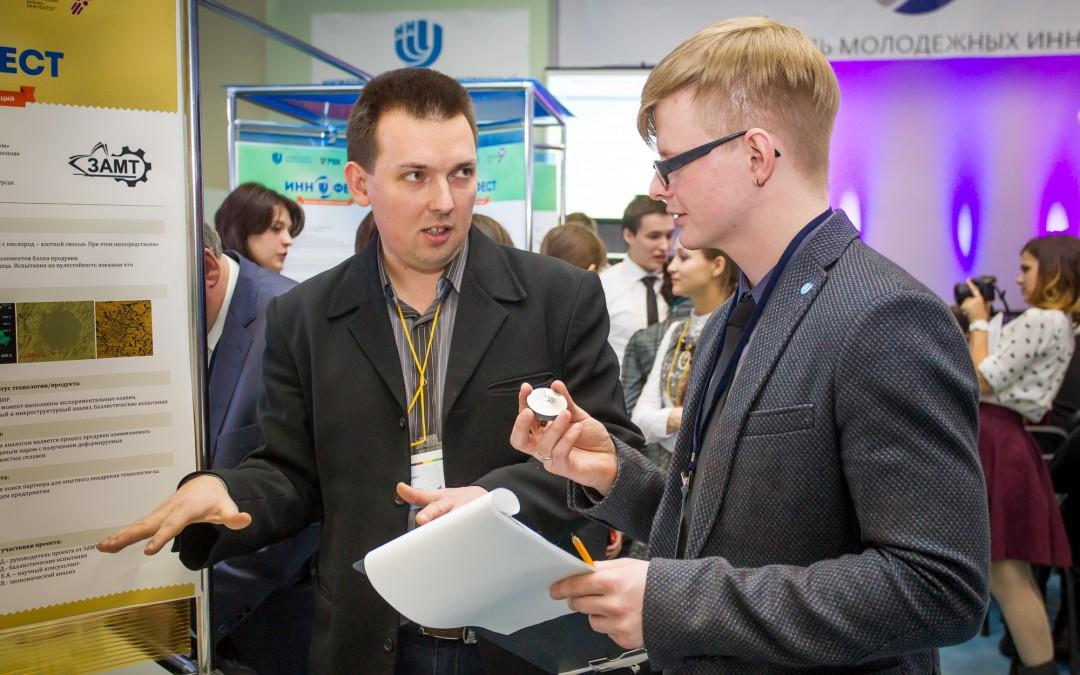 Финальный отбор программы «УМНИК» пройдет 1-2 декабря в ННГУ им.Н.И.Лобачевского