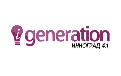 """Конкурс """"Инноград 4.1: «Генерация»"""" пройдет 9 декабря в ННГУ"""