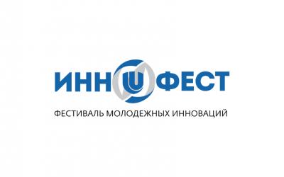 В Университете Лобачевского пройдет церемония закрытия  Фестиваля молодежных инноваций «ИнноФест»