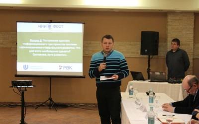 Закрытие ИнноФеста-2015 в Нижнем: эксперты видят перспективы проектов, но «нужно еще все подкручивать»
