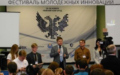 Разработчики из ННГУ в числе кандидатов на звание «Молодого инноватора года» РФ
