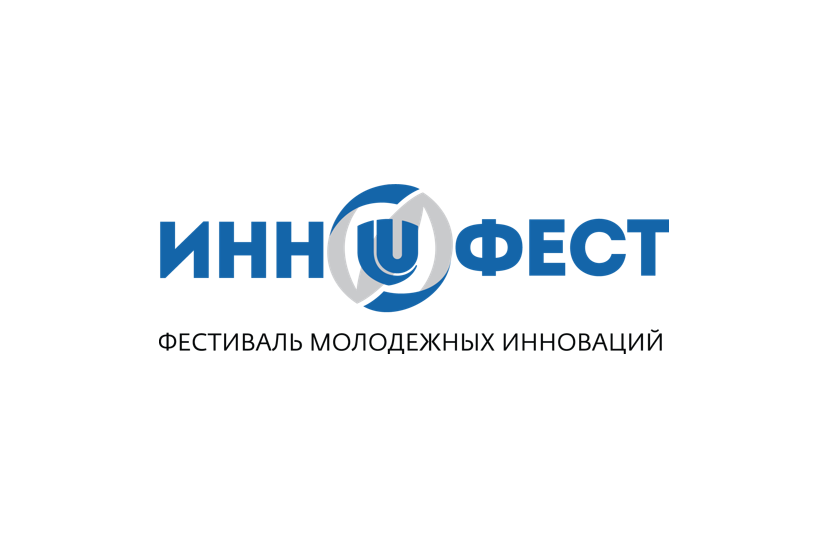 Фестиваль молодежных инноваций «ИнноФест» в Нижнем Новгороде собрал более 200 участников из одиннадцати городов России